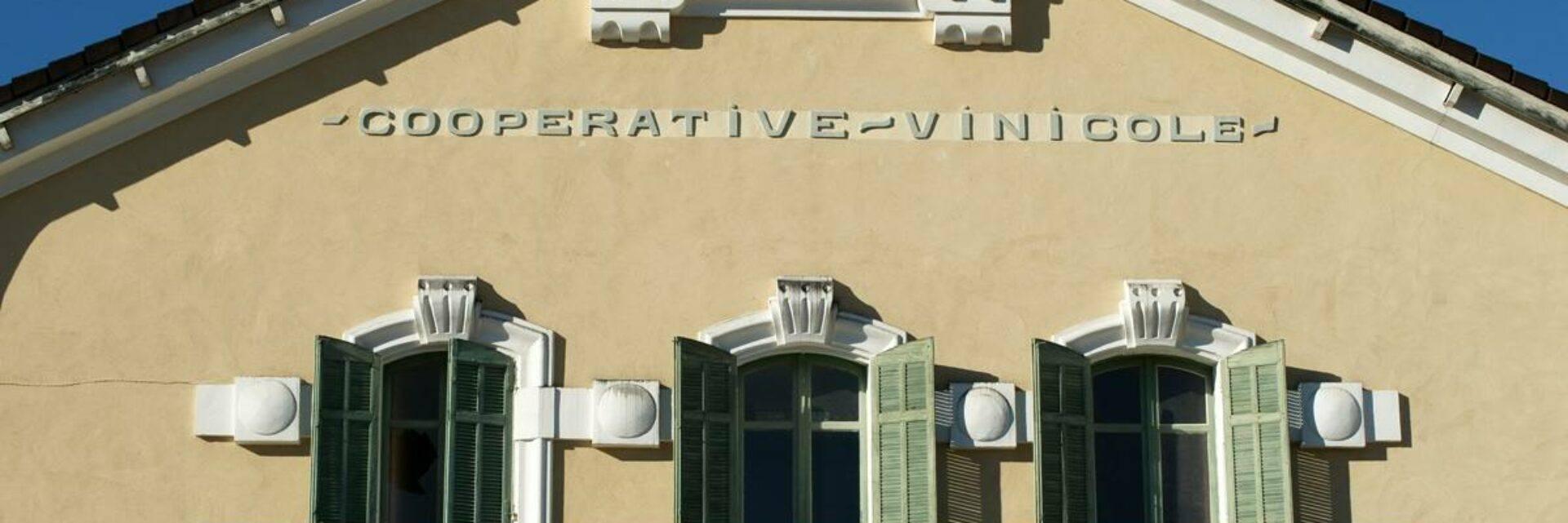 Devanture du Comptoir des vins